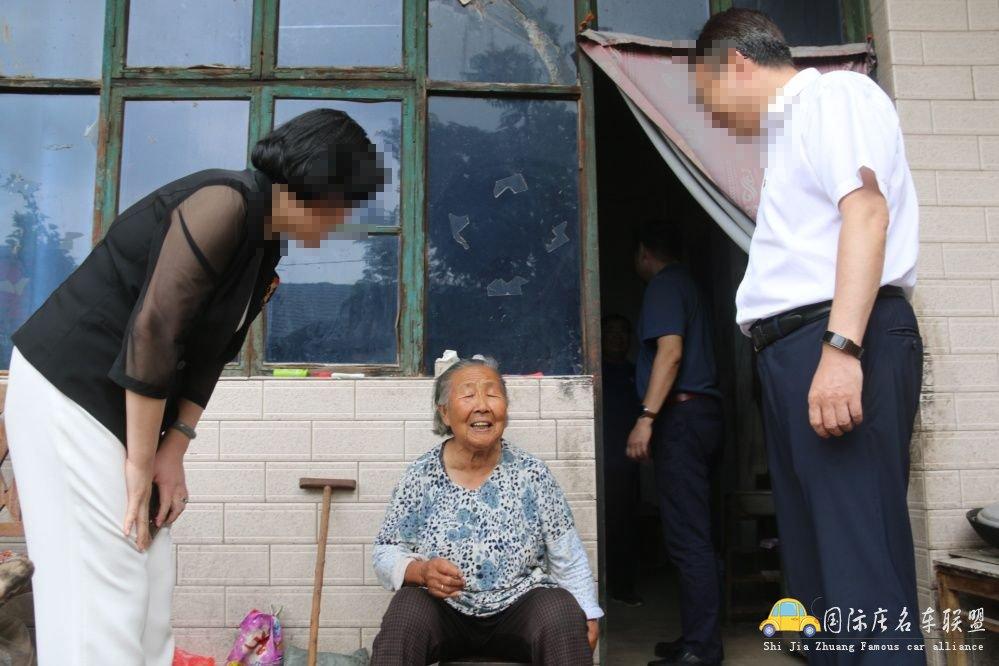 领导看望老人